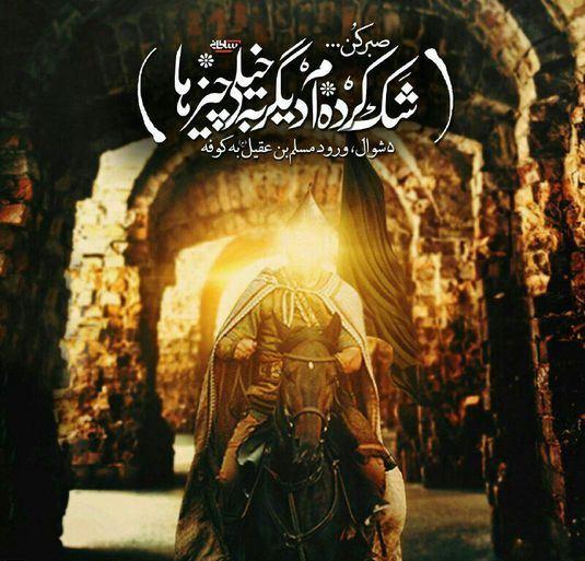 http://kajavehdaran.samenblog.com/uploads/k/kajavehdaran/376658.jpg