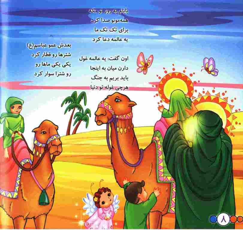 http://kajavehdaran.samenblog.com/uploads/k/kajavehdaran/378885.jpg