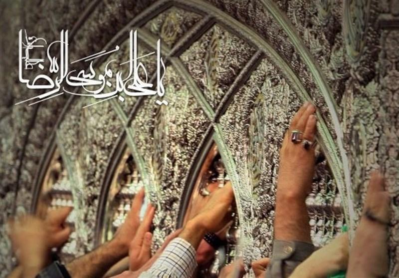http://kajavehdaran.samenblog.com/uploads/k/kajavehdaran/383961.jpg