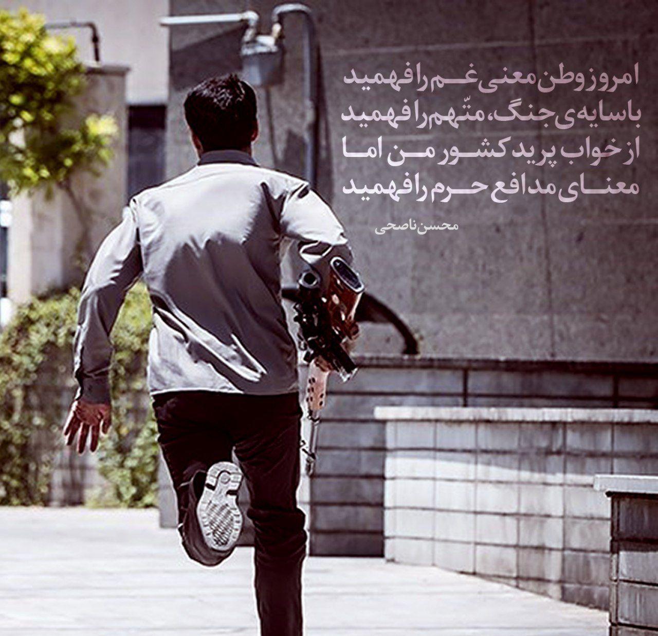 http://kajavehdaran.samenblog.com/uploads/k/kajavehdaran/384000.jpg