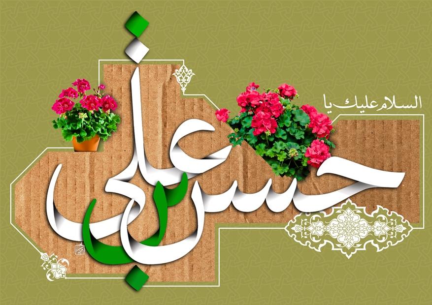 http://kajavehdaran.samenblog.com/uploads/k/kajavehdaran/384015.jpg