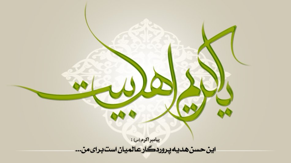 http://kajavehdaran.samenblog.com/uploads/k/kajavehdaran/384025.jpg