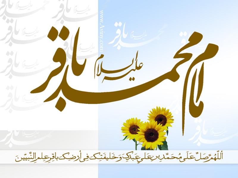 http://kajavehdaran.samenblog.com/uploads/k/kajavehdaran/385294.jpg