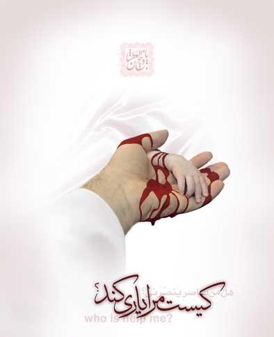 http://kajavehdaran.samenblog.com/uploads/k/kajavehdaran/385617.jpg