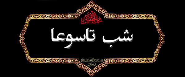http://kajavehdaran.samenblog.com/uploads/k/kajavehdaran/385634.jpg