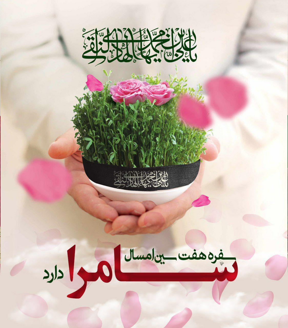 http://kajavehdaran.samenblog.com/uploads/k/kajavehdaran/386966.jpg