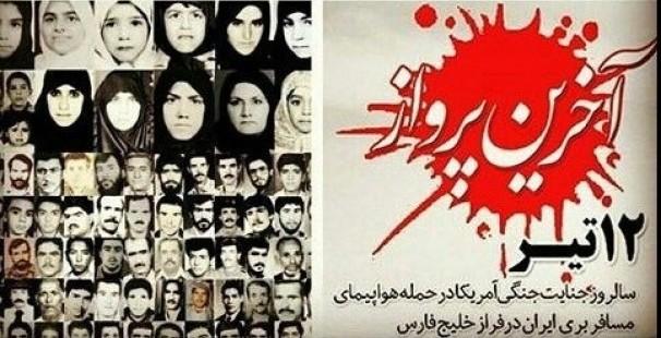 http://kajavehdaran.samenblog.com/uploads/k/kajavehdaran/387365.jpg