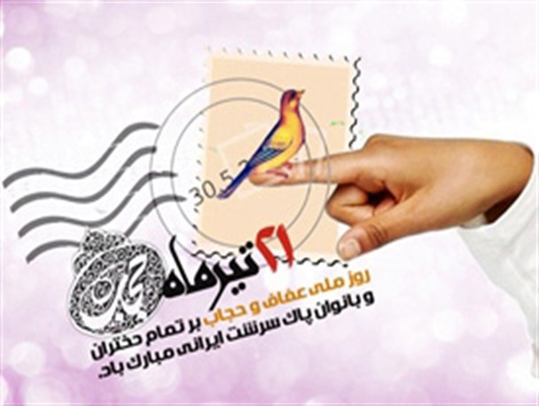 http://kajavehdaran.samenblog.com/uploads/k/kajavehdaran/387409.jpg