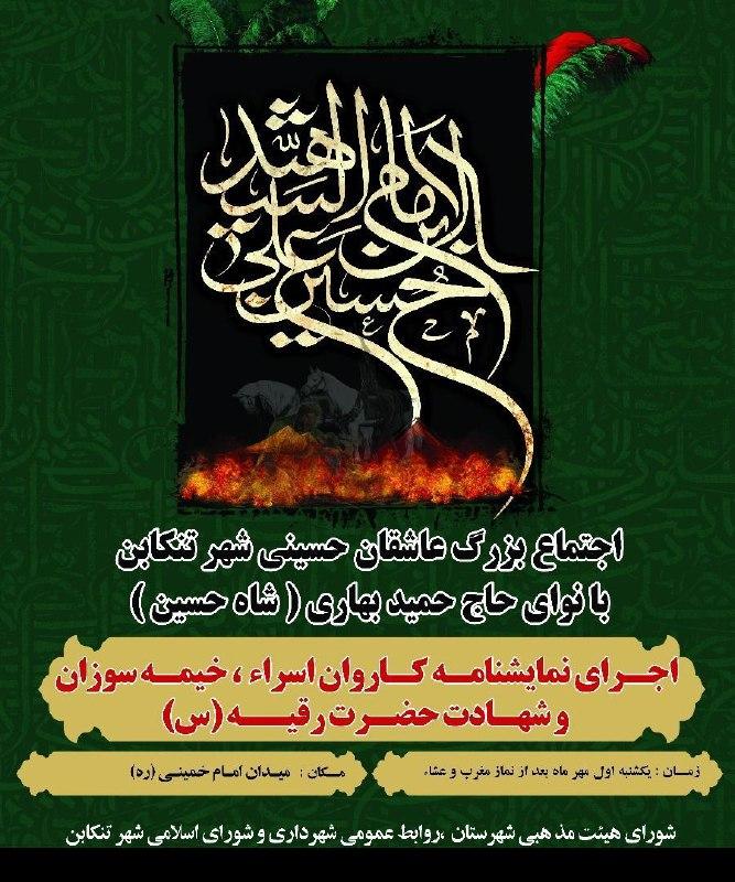http://kajavehdaran.samenblog.com/uploads/k/kajavehdaran/387606.jpg