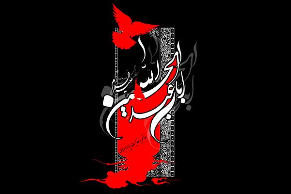 http://kajavehdaran.samenblog.com/uploads/k/kajavehdaran/387610.jpg