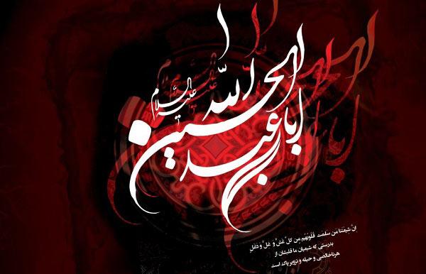 http://kajavehdaran.samenblog.com/uploads/k/kajavehdaran/387639.jpg