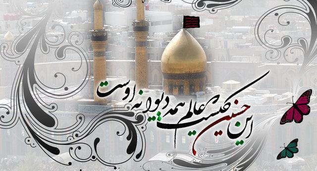 http://kajavehdaran.samenblog.com/uploads/k/kajavehdaran/387640.jpg