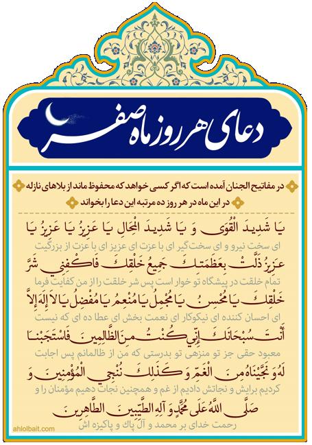 http://kajavehdaran.samenblog.com/uploads/k/kajavehdaran/388551.png
